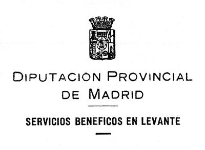 Oficio de la Diputación Provincial de Madrid referente a sus servicios destacados en Valencia. Fuente: Servicios benéficos en Levante de la Diputación de Madrid. 10 mayo 1937. D.6.1 caja 16. A.D.P.V.