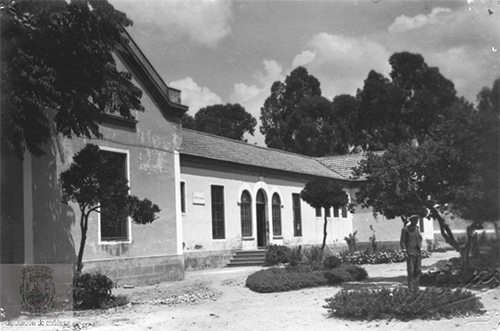 ADPM. Lg. 4609, p. 019. Sala San Carlos